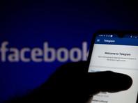 В Telegram обнаружили бота, торгующего телефонами 533 млн пользователей Facebook
