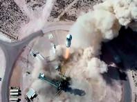 Blue Origin в 14-й раз испытала многоразовую ракету New Shepard (ВИДЕО)