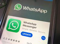 """Мессенджер WhatsApp отложил до 15 мая вступление в силу новой политики конфиденциальности, которая должна была заработать с 8 февраля. Компания объяснила это тем, что обновление вызвало """"неразбериху"""" и привело к появлению """"вызывающей беспокойство дезинформации"""""""