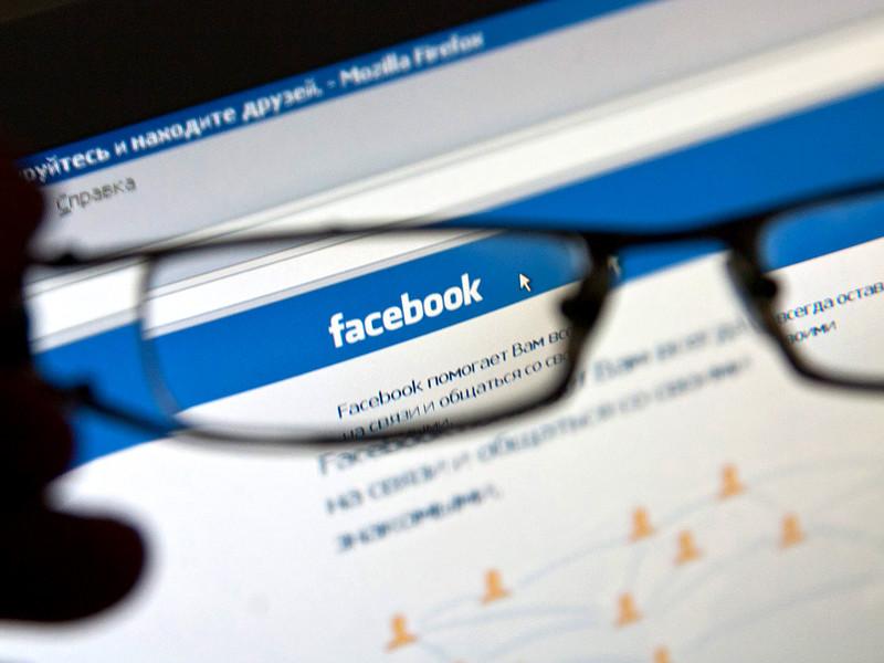 Соцсеть Facebook вернула Австралию в друзья. Компания перестанет блокировать материалы местных СМИ