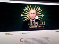 """Хакеры взломали сайт уральского телеканала: ссылка на него вела на расследование ФБК о """"дворце Путина"""""""
