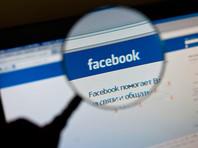 Соцсеть Facebook начала удалять фейки о вакцинах от COVID-19