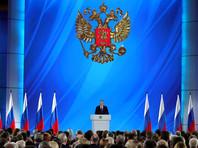 """В середине января 2020 года президент Владимир Путин, выступая с посланием Федеральному собранию, анонсировал проект """"Доступный интернет"""""""