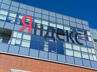 """В """"Яндексе"""" сообщили об утечке данных почти 5 тыс. почтовых ящиков пользователей по вине сотрудника компании"""