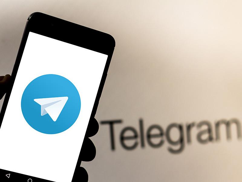В Telegram обнаружили бота, позволяющего подменять номер и голос при звонках