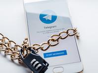 Telegram заблокировал каналы с личными данными протестующих и силовиков