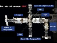Российские космонавты снова заделали места возможной утечки воздуха на МКС
