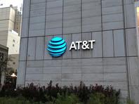 90-летний житель Калифорнии раскритиковал провайдера AT&T за медленный интернет при помощи объявления в газете за 1100 долларов