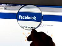 Социальная сеть Facebook ввела ряд ограничений на публикацию новостных материалов СМИ для Австралии