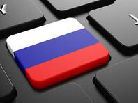 Россия заняла предпоследнее месте в свежем рейтинге стран по уровню цифровой культуры