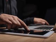 Большинство утечек данных в РФ происходят по вине рядовых сотрудников компаний