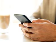 МВД хочет получить доступ к спискам контактов в смартфонах россиян