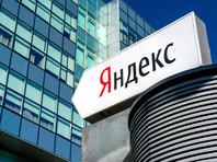 """Годовая выручка """"Яндекса"""" выросла на 24%"""