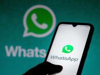 WhatsApp применит санкции к пользователям, не принявшим новые правила