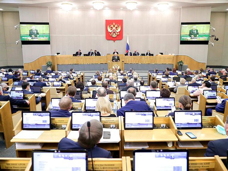 Пленарное заседание Госдумы РФ, 9 марта 2021 года