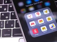 Российские пользователи смартфонов уже устанавливают отечественные приложения, которые станут обязательными с 1 апреля