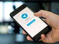 Разработчики Telegram расширили функционал голосовых чатов