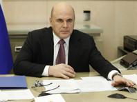 В РСПП попросили Мишустина разрешить ограниченное использование иностранного оборудования для сетей 5G