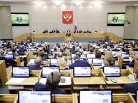 Госдума приняла в третьем чтении законопроект о штрафах за продажу гаджетов без предустановленных приложений