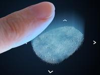 Власти хотят заставить граждан сдавать биометрию