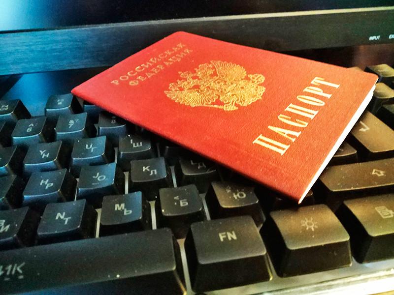 Роскомнадзор хочет собирать паспортные данные новых пользователей соцсетей