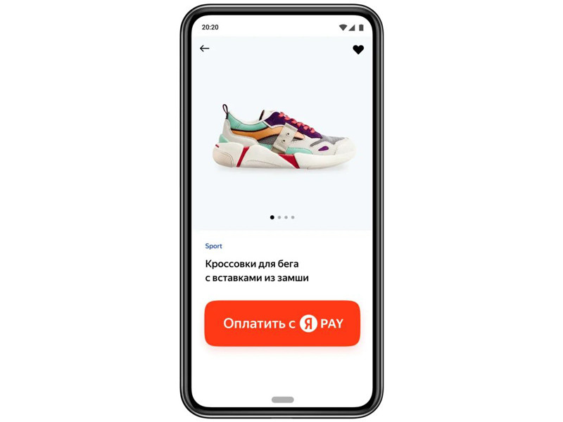 """Яндекс"" запустил платежный сервис Yandex Pay"