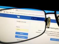 """Суд оштрафовал соцсеть """"ВКонтакте"""" на 1,5 млн рублей за несвоевременное удаление призывов на митинги в поддержку Навального"""