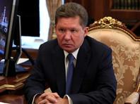 """Глава """"Газпрома"""" предложил не устанавливать конкретные сроки перехода госкомпании на отечественный софт и оборудование"""