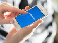 Роскомнадзор с 10 марта замедлит работу Twitter в России из-за неудаления запрещенного контента. Сервису грозит блокировка