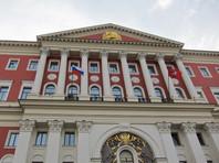 Власти Москвы потратят 132 млн рублей на создание витрины с обезличенными данными горожан