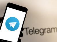 Telegram заблокировал ботов с персональными данными граждан после требования Роскомнадзора