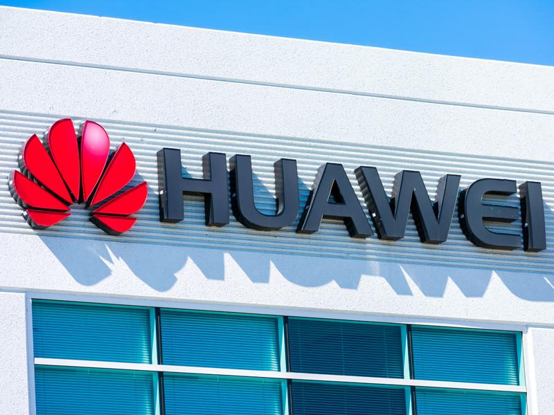 Американские санкции не помешали Huawei нарастить выручку в 2020 году, но нанесли удар по бизнесу компании в Европе и США