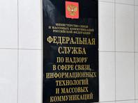 В Роскомнадзоре назвали сервис Twitter злостным нарушителем российского законодательства