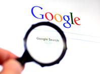 Компания Google выплатила штраф в 3 млн рублей за выдачу ссылок на запрещенные сайты