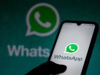 Разработчики WhatsApp намерены защитить резервные копии переписок при помощи шифрования