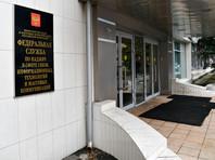 В Роскомнадзоре передумали требовать паспортные данные у новых пользователей соцсетей