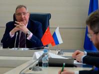 Россия и Китай договорились о совместном создании лунной станции