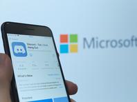 Сервис Discord отклонил предложение Microsoft о покупке компании за 10 млрд долларов