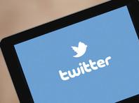 В Роскомнадзоре напомнили сервису Twitter о необходимости удалить запрещенный контент до 15 мая