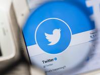 Суд оштрафовал Twitter на 8,9 млн рублей за неудаление призывов на митинги в поддержку Навального