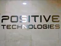 Попавшая под санкции США IT-компания Positive Technologies отвергла обвинения в связях со спецслужбами
