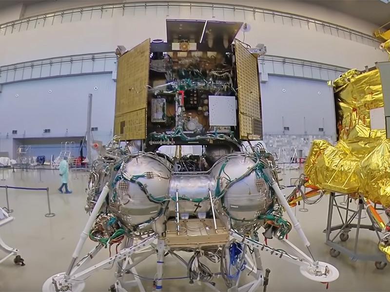 """Роскосмос показал ВИДЕО о подготовке миссии """"Луна-25"""""""