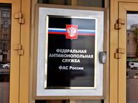 """""""Яндекс"""" попросил у ФАС еще месяц на исполнение требования устранить дискриминацию конкурирующих сервисов"""