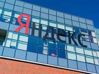 """""""Яндекс"""" запустил собственный сервис для редактирования документов онлайн"""