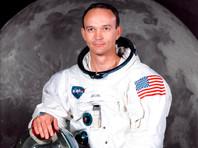 "В США скончался астронавт Майкл Коллинз - командир лунной миссии ""Аполлон-11"""