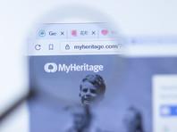 """Сервис MyHeritage расширил функционал алгоритма Deep Nostalgia, позволяющего """"оживлять"""" фотографии родственников"""