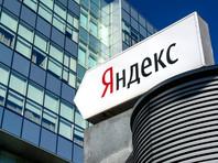 """""""Яндекс"""" объявил о покупке банка """"Акрополь"""" за 1,1 млрд рублей"""