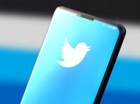 """В Twitter рассказали о """"конструктивном диалоге"""" с Роскомнадзором"""