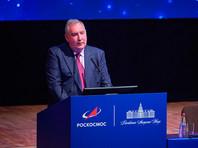 """Рогозин заявил, что проект российской орбитальной станции находится """"в высокой степени проработки"""""""