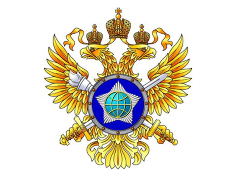 В даркнете обнаружилась виртуальная приемная Службы внешней разведки России